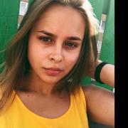 Свадебные фотографы в Перми, Елизавета, 23 года