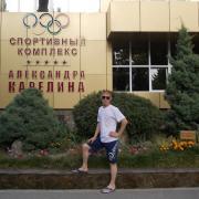 Ремонт квартир в Ульяновске, Андрей, 41 год