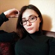 SPA-процедуры в Уфе, Динара, 23 года