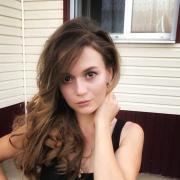 Сопровождение сделок в Астрахани, Мария, 25 лет