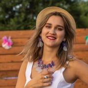 Обучение иностранным языкам в Владивостоке, Екатерина, 20 лет