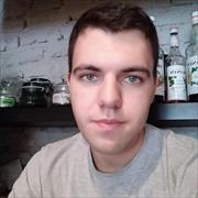 Доставка еды в Черноголовке, Александр, 24 года
