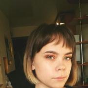 Обучение бармена в Владивостоке, Александра, 26 лет