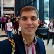 Услуги курьеров в Хабаровске, Сергей, 22 года