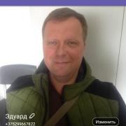 Эдуард Яковчик, г. Москва