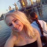 Доставка продуктов из Ленты - Дмитровская, Дарья, 21 год