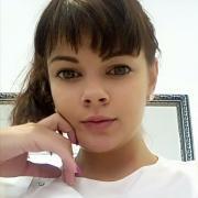 Услуги пирсинга в Владивостоке, Наталья, 33 года