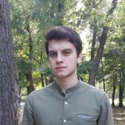Установка 1С в Ульяновске, Владимир, 22 года