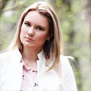 Косметолог онлайн, Мария, 31 год