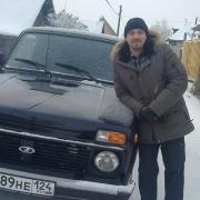 Услуги электриков в Красноярске, Александр, 39 лет