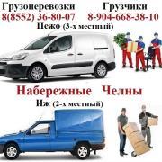 Экспресс доставка бандеролей в Набережных Челнах, Каблук, 43 года