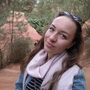 Услуги кейтеринга в Перми, Наталья, 28 лет