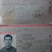 Автосварщик, Ильесжон, 42 года
