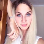 Пилинг для ног, Ксения, 29 лет