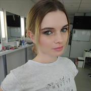 Юлиана