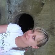 Массаж при сколиозе, Олеся, 36 лет