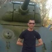 Ремонт MacBook, Василий, 40 лет