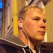 Ремонт Ipad в Ярославле, Сергей, 33 года
