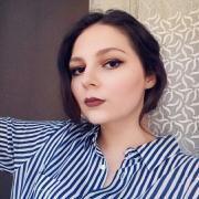 Сопровождение сделок в Хабаровске, Надежда, 26 лет