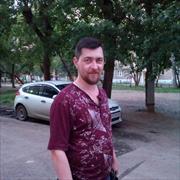 Установка магистрального фильтра для воды в Екатеринбурге, Максим, 38 лет