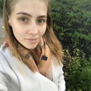 Моментальный загар на дому в Набережных Челнах, Динара, 23 года