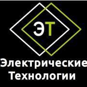 Стоимость установки светодиодных светильников на потолке в Астрахани, Родион, 37 лет