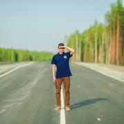 Съёмка с квадрокоптера в Перми, Богдан, 27 лет