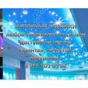 Стоимость установки светильника в подвесной потолок в Екатеринбурге, Максим, 36 лет