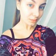 Образование и репетиторы в Владивостоке, Софья, 23 года