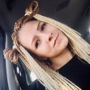 Биоламинирование ресниц, Анна, 26 лет