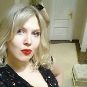 Межресничный татуаж, Анастасия, 30 лет