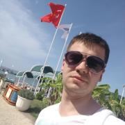 Доставка продуктов из Ленты в Дедовске, Александр, 31 год