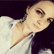 Медицинские адвокаты в Краснодаре, Елена, 22 года