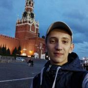Ремонт iPhone 4 в Барнауле, Анатолий, 23 года