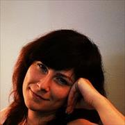 Юридическое сопровождение бизнеса в Нижнем Новгороде, Наталья, 39 лет