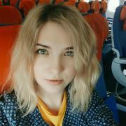 Услуги пирсинга в Нижнем Новгороде, Александра, 35 лет