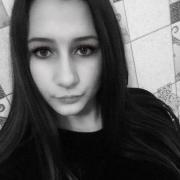 Няни в Саратове, Эмилия, 21 год