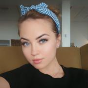 Египетский массаж, Ольга, 32 года