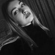 Услуги курьера в Домодедово, Елена, 22 года