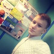 Сколько стоит переустановка Windows в Новосибирске, Даниил, 21 год