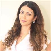 Косметолог онлайн, Эля, 31 год