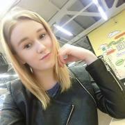 Няни в Челябинске, Анастасия, 21 год