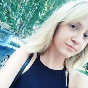 Услуги репетиторов в Ижевске, Мария, 24 года