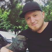 Срочная отправка документов в Набережных Челнах, Дмитрий, 30 лет