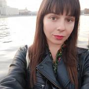 Аквагрим, Елена, 33 года