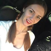 Удаление родинок, Наталья, 26 лет