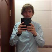 Доставка корма для собак - Новодачная, Андрей, 33 года