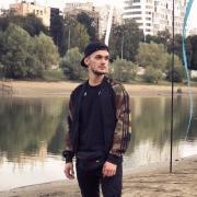 Раздача печатных, рекламных материалов в Краснодаре, Антон, 26 лет