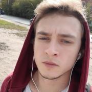 Круглосуточная доставка еды в Омске, Владислав, 23 года
