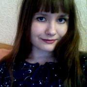 Промышленный клининг в Оренбурге, Кристина, 25 лет